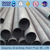 High quality Seamless Carbon Steel Pipes
