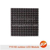 P10 suningup LED display module