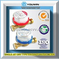 Single-jet Dry Type Vane Wheel Brass Water Meter
