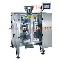 Small vertical Packing machine for food  YS-V420.2