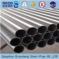 Stainless Steel Tube 316L Stainless Steel Pipe Price