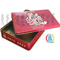 The Mid Autumn Festival moon cake box,mooncake can,china wholesale tinplate cake pot