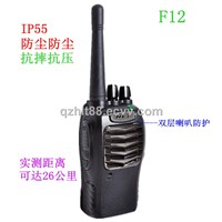 Whloesale handheld walkie talkie HLT-F12 Long range 26KM IP55 Waterproof