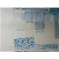 Newspaper Print Plate----Negative Ps Plate--Big Pressrun-Save Energy-Basysprint