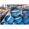 Carbon Steel Seamless Pipe API 5L   line pipe