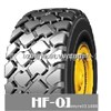 Radial OTR tire  loader tire 17.5R25