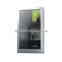32inch LCD Motion Sensitive Mirror Video Screen