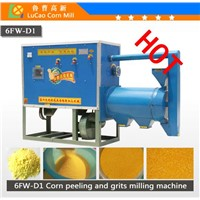 6FW-D1 Corn peeling and grits, flour making machine