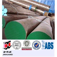 AISI 4340 Forged Steel Round Bars