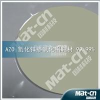 AZO target-Zinc oxide doped alumina target-sputtering target / virtual price