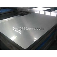 Hot Rolled Aluminium Sheet