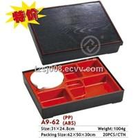 Japanese bento box/Plastic bento box/ABS bento box