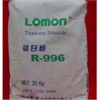 Titanium dioxide industrial grade
