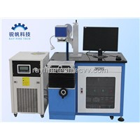 YAG Laser Marking Machine RF-YAG-50W