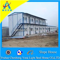 fireproof exterior wall panels for prefab house