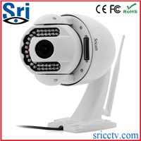 Sricam  Wireless Outdoor Vandalproof 720P WIFI  H.264 PTZ IP Dome Camera