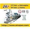 BABY DIAPER MACHINE Catalog|JINHU JWC I&E TRADING CO.,LTD