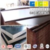 GIGA 18mm commercial waterproof plywood