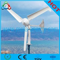 300r/min 120V Wind Power Turbine Generator For Factory Residence
