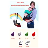 Authentic infant lumbar stool baby and straps holding the baby waist stool baby products