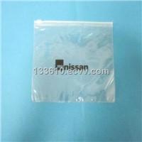 Custom plastic slider bag