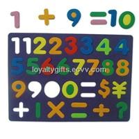 Educational eva puzzle magnet