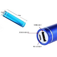 Fashionable Mini Battery Charger Portable For Travel Emergency P81-C