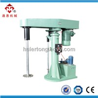 GFJ1.5 paint ink pigment liquid mixer agitator
