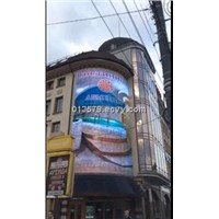 LED Outdoor Display Screen