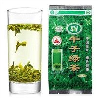 ONLY USD10.0 chinese green tea, wuzi brand, superfine