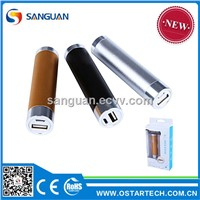 Universial 2200mah Lipstick Battery Charger Power Bank