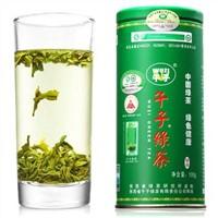 latest design chinese green tea, wuzi brand