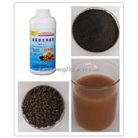 seaweed microbiological agent -- Blue Ocean 1&2,compound microbiological fertilizer