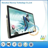 touch screen optional 55 inch high brightness monitor