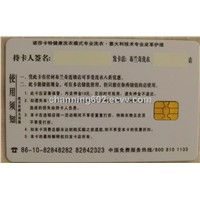 printing siemens5528 door access control card