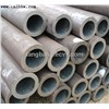 THICKWALL PIPE CARBON STEEL