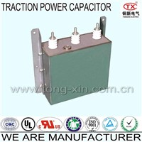 2014 Hot Sale Good capacitance stability Polypropylene Film Traction Power Capacitor