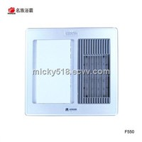 Ceiling Bathroom Electric heater, 3-In-1 Bathroom Lamp/Heater/Extractor Fan