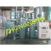 Cooking Oil Purification Plant, Vegetable Oil Filter Machine