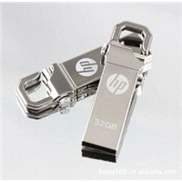 Hook USB flash drive