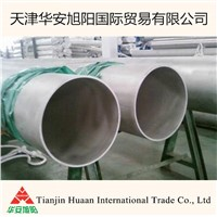 Incoloy 800 seamless pipe/tube