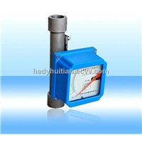 LZ series intelligent Metal Rotameter 3