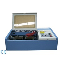 Mini laser engraving machine with working area 200*240mm
