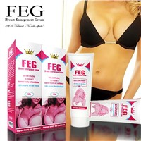 To be a brilliant bride&charming football baby with the FEG Breast Enhancer Cream
