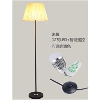 The living room bedroom head of the living room of the living room lamp intelligent remote control vertical lamp.