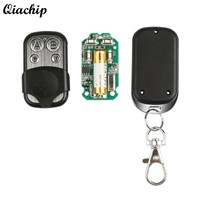QIACHIP 433MHz RF 4 CH Button Remote Control Switch Learning Code 1527 Transmitter Key Fob For Garage Door Opener Smart Home Car