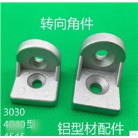 Steering angle 3030 aluminum at any angle bracket Corner Brackets Profile connection fittings