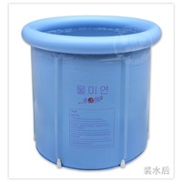 Water beauty light blue folding tub bath bucket inflatable bathtub thickening plastic bathtub adult bathtub bath bucket