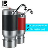 1800mAh Battery Portable Travel Wireless Water Dispenser Rechargeable Water Bottle Pump Drinkware Water Bottles Magic Tap Faucet
