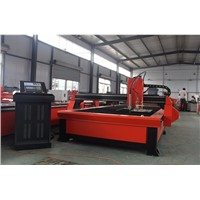 cnc plasma cutter price plasma cutting machine feature